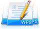 推荐使用的office办公软件——wps